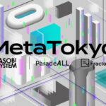NFTを活用した次世代メタバース上に、グローバル文化都市「メタトーキョー」を創り出すプロジェクトとは?