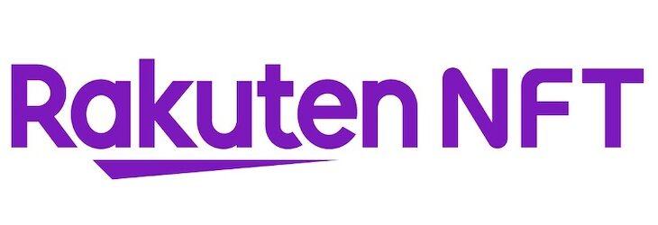 楽天がNFT事業参入へ、来春「Rakuten NFT」開始